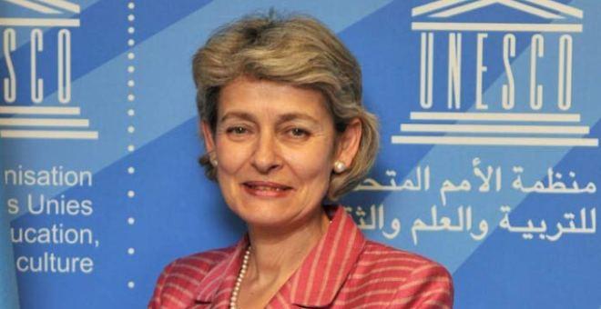 مديرة اليونيسكو تنوه بانخراط الملك في جهود الحفاظ على البيئة