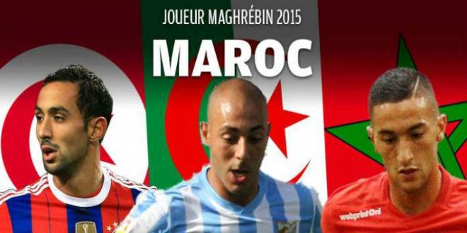 مغاربة
