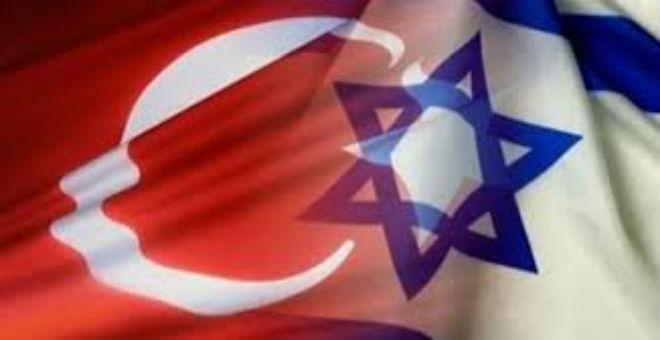 مصر تدخل على خط المفاوضات التركية الإسرائيلية وتعارض مطالب أنقرة