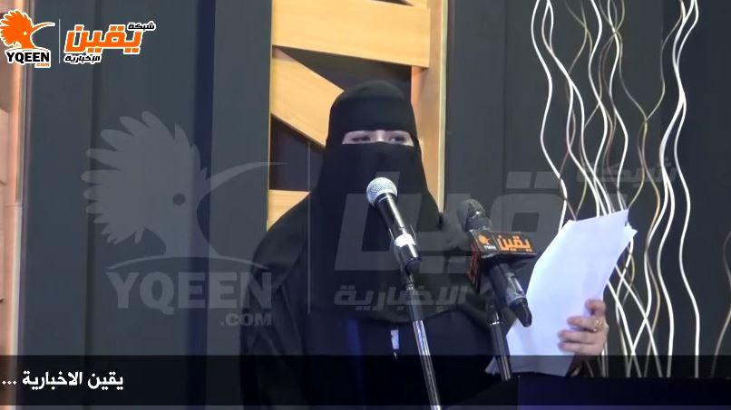 القصيدة التي منعت بسببها الشاعرة هند المطيري من المشاركة بأي فعالية في مكة