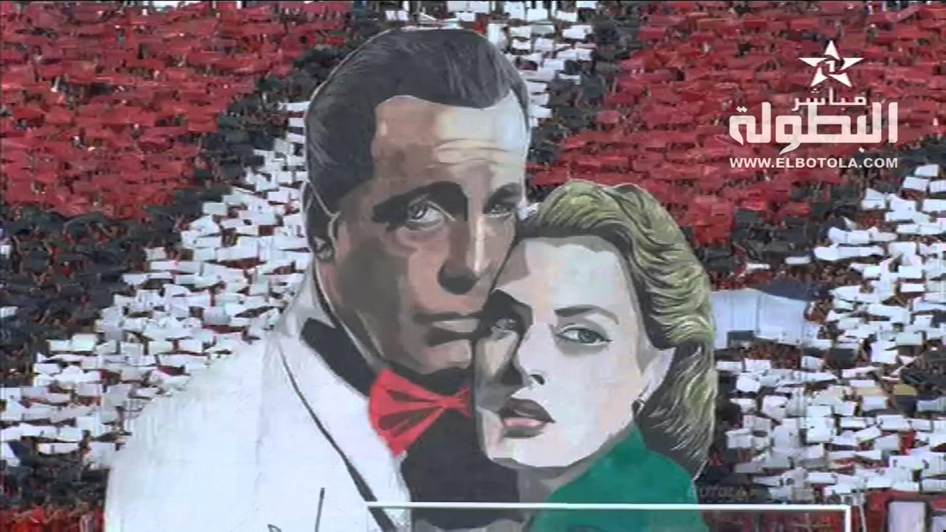 فيديو: تيفو الوداد والرجاء - الديربي 119