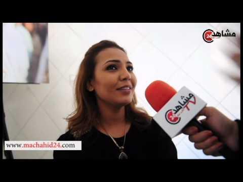 نهاد أبرودي تختار المغرب للترويج لأغنيتها الجديدة