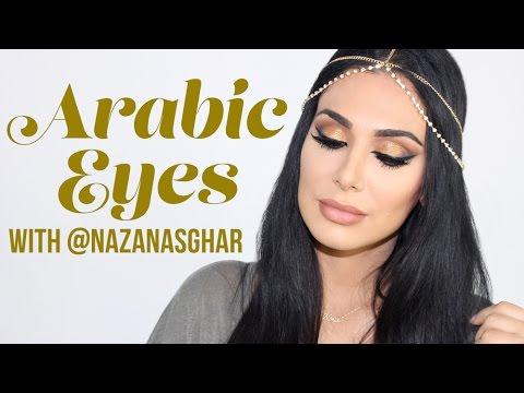 بالفيديو..خطوت تطبيق المكياج العربي للعيد