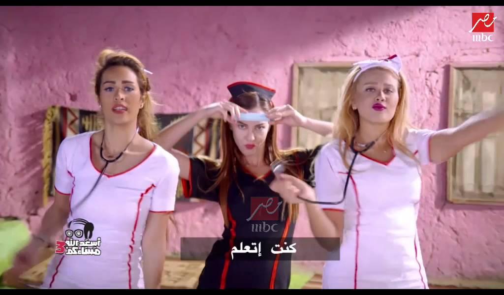فيديو: أغنية أنت معلم النسخة الطبية من أسعد الله مساءكم