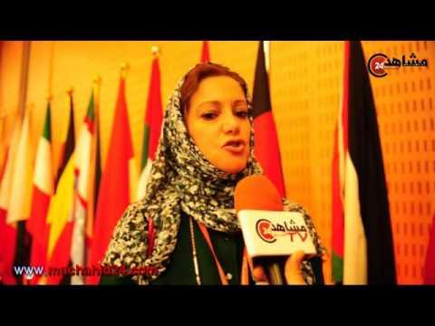ممثلة ''التعاون الإسلامي'': هذه خطواتنا لجعل صورة الإعلام الإفريقي مشرقة