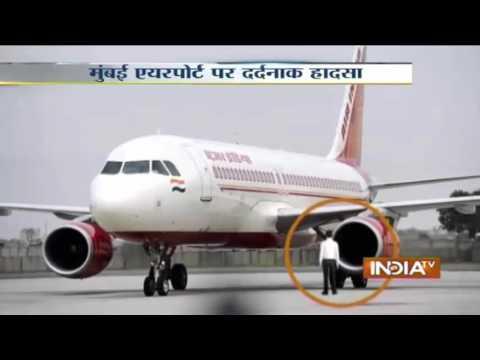 فيديو: لحظة إمتصاص محرّك طائرة هندية عاملاً في مطار مومباي