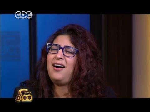 دنيا بوتازوت تبدع في برنامج مصري بأغنية لكوكب الشرق