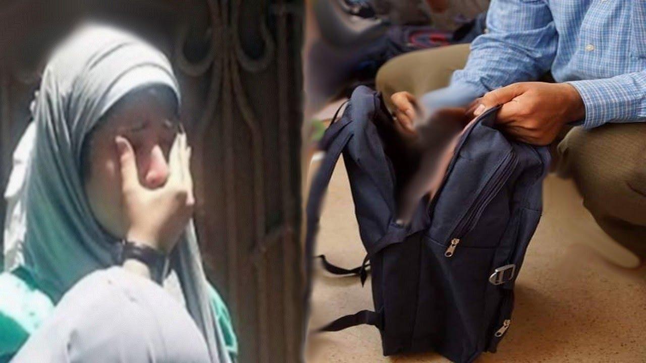 فيديو: دخلت الشرطة لتفتيش التلاميذ فوجدوا ما لم يتوقعوه بحقيبة تلميذة