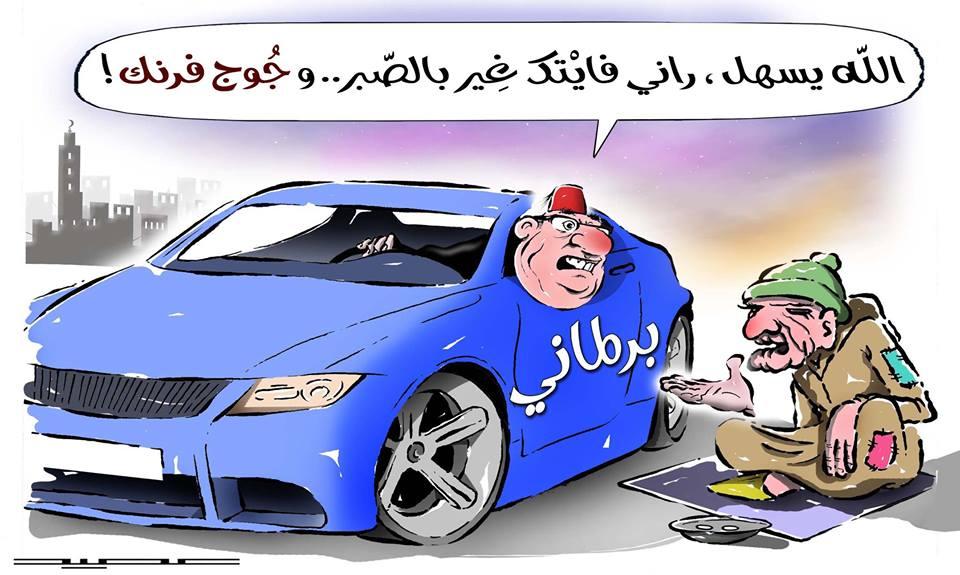 بعد الفايسبوكيين..رسامو الكاريكاتير يسخرون من