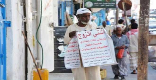 عجوز يبحث عن عروس في شوارع اليمن