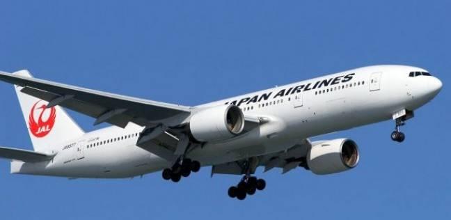 عاجل. هبوط طائرة متجهة إلى مصر في المجر بسبب تهديد بوجود قنبلة