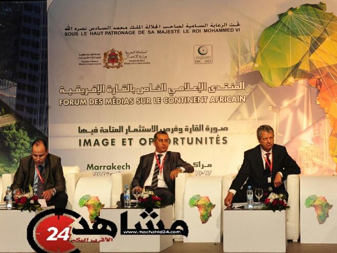بالصور..أبرز لحظات منتدى الإعلام الإفريقي في مراكش