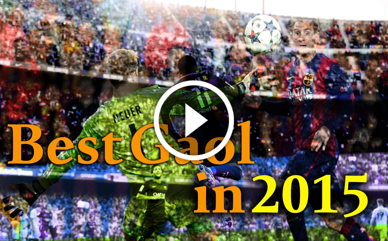 فيديو: أروع وأفضل الأهداف في 2015