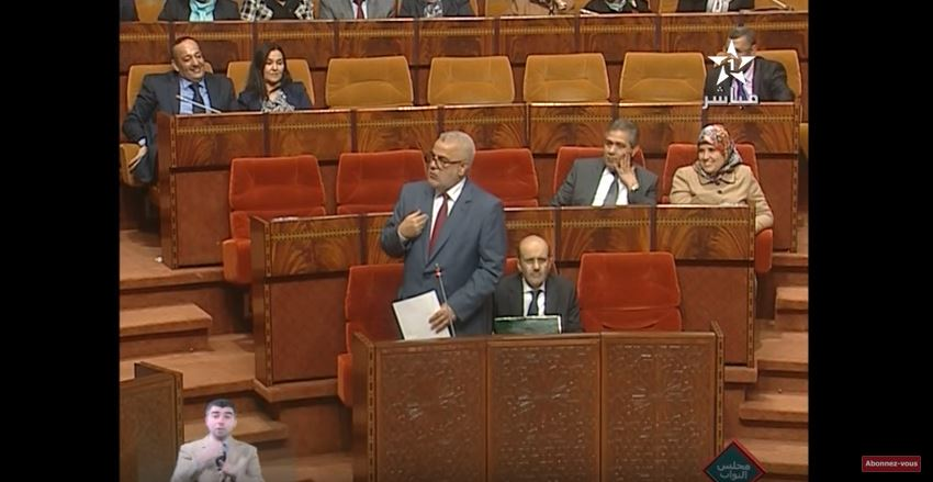 شاهد كيف رد بنكيران على برلماني أساء إليه الأدب!
