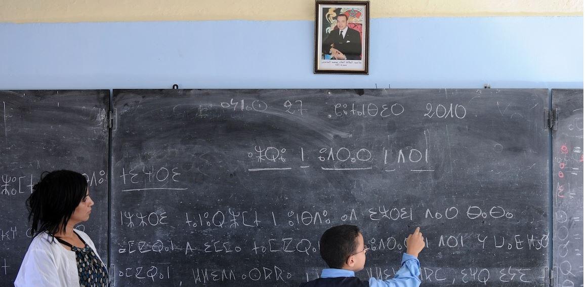 الأصالة والمعاصرة يتقدم بمقترح مثير حول طريقة تفعيل الأمازيغية
