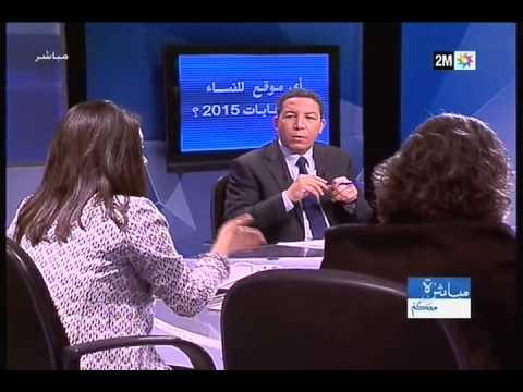 النساء الأقل ''حديثا'' في وسائل الإعلام المغربي