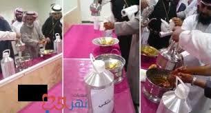 بالفيديو...سعوديون يغسلون أيديهم ب