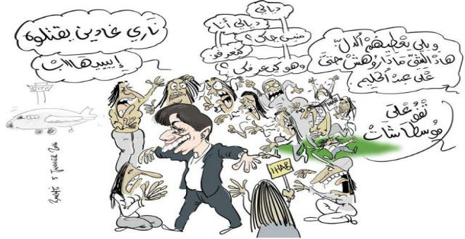 رسام كاريكاتير مغربي يسخر من استقبال فتيات للمطرب الشاب
