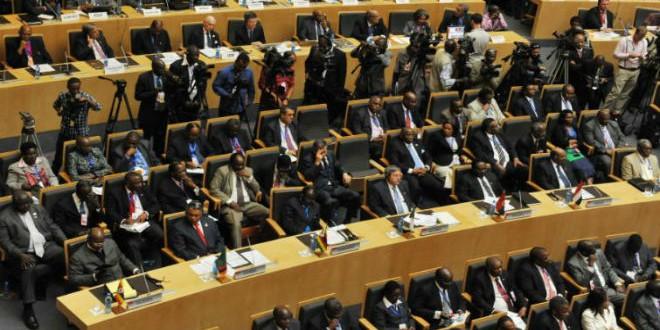 قمة الاتحاد الإفريقي