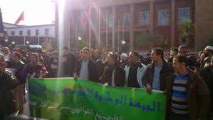 اعتصام-النقابات5
