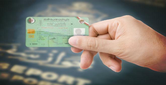الجزائر تشرع في توزيع البطائق الوطنية البيومترية في غضون أيام
