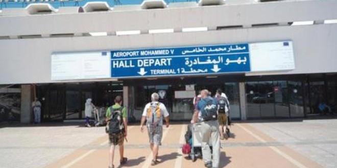 واجهة مطار محمد الخامس الدولي