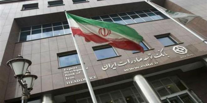 البنوك الدولية ستفرج عن أرصدة إيران المجمدة