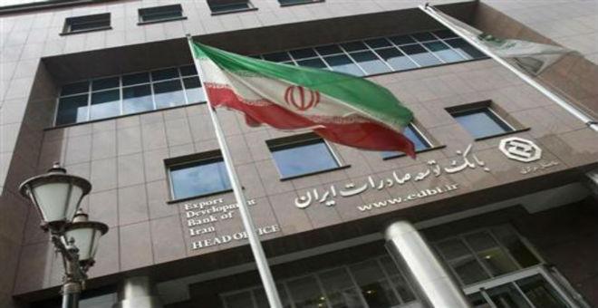إيران تسترجع 32 مليار دولار من الأرصدة المجمدة