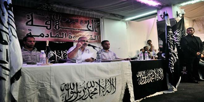 """""""حزب التحرير"""" التونسي"""