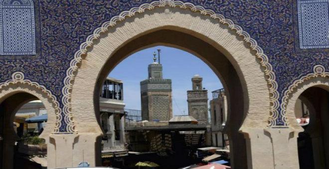 هزة أرضية تضرب إقليم أزيلال