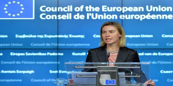 فيديريكا موغيريني، ممثلة الاتحاد الأوروبي في السياسة الخارجية والأمنية