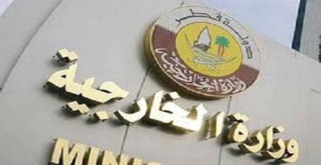 الخارجية القطرية ستحب سفيرها في طهران تضامنا مع الرياض