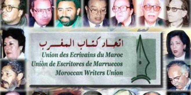 كتاب المغرب