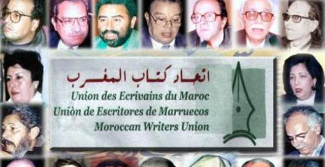 اتحاد كتاب المغرب يزور الصين لتفعيل مشروعي الترجمة والنشر