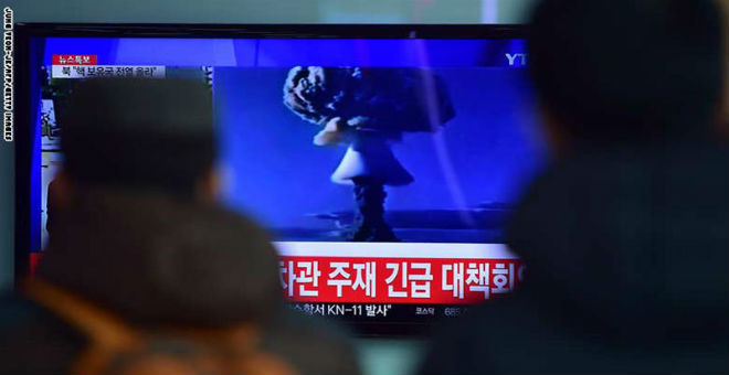 واشطن تشكك في رواية كوريا الشمالية حول تجربة القنبلة الهيدروجينية