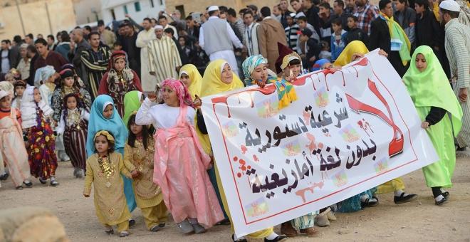 المغرب: مطالب بإقرار رأس السنة الأمازيغية كعيد وطني وعطلة