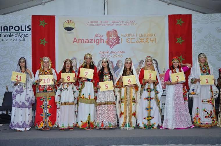 شابة من أورير تفوز بلقب ملكة جمال الأمازيغ لسنة 2966