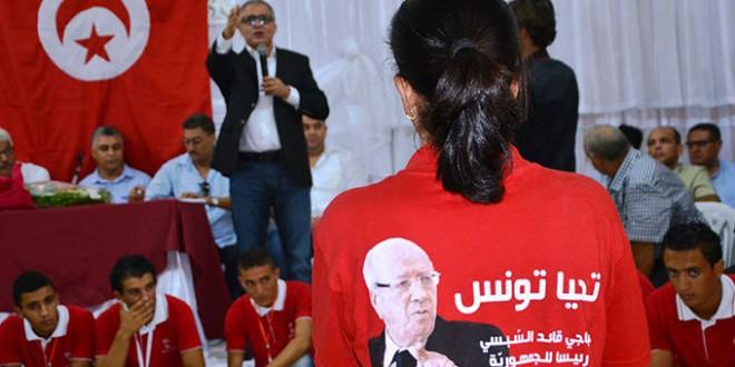 نداء تونس إبان الحملة الانتخابية الرئاسية