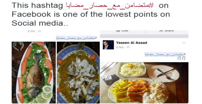 مؤيدو الأسد يغيظون جوعى مضايا بصور موائد الأكل