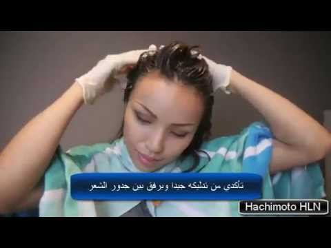 ماسك طبيعي لترطيب الشعر المتضرر والجاف