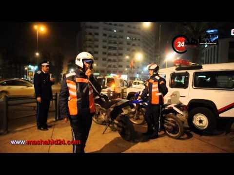 بالفيديو..البيضاء تحتفل ''بسلام'' برأس السنة بفضل رجال الحموشي