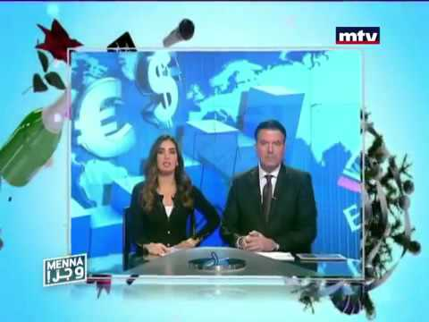بالفيديو : أسرار وحقائق تسقط القناع ليلة البوناني