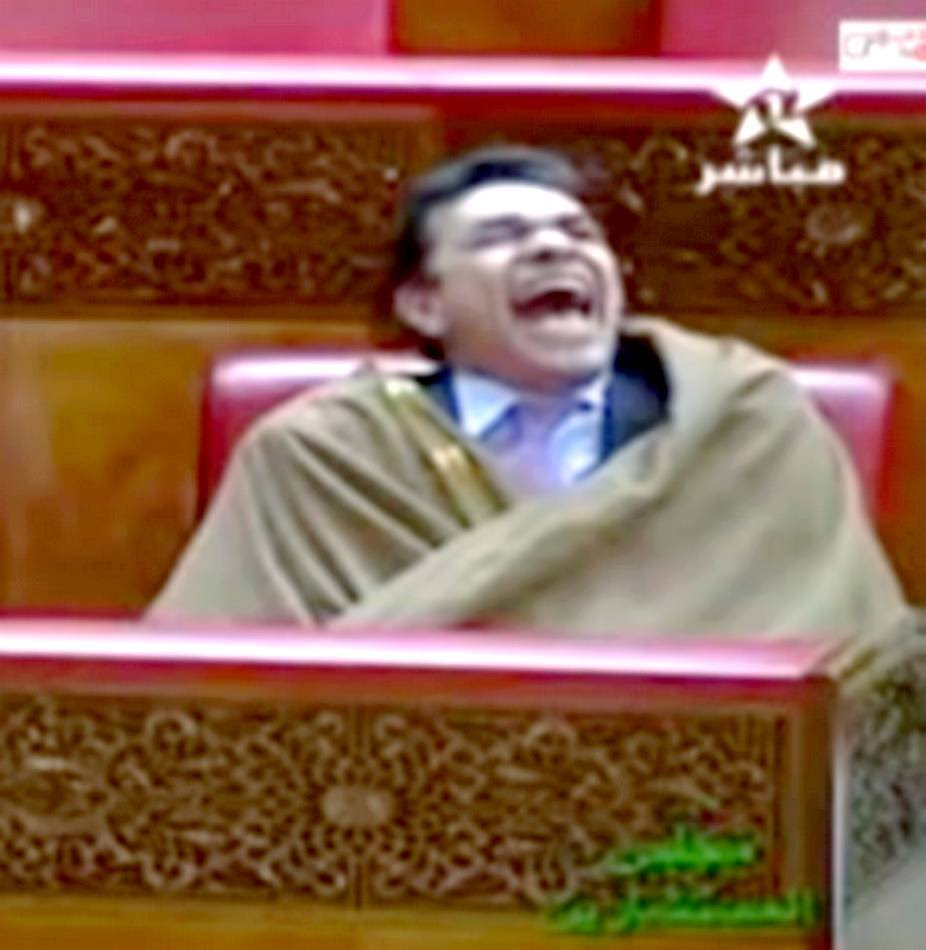 فيديو: جلسة طريفة في البرلمان المغربي بسبب الهاتف النقّال