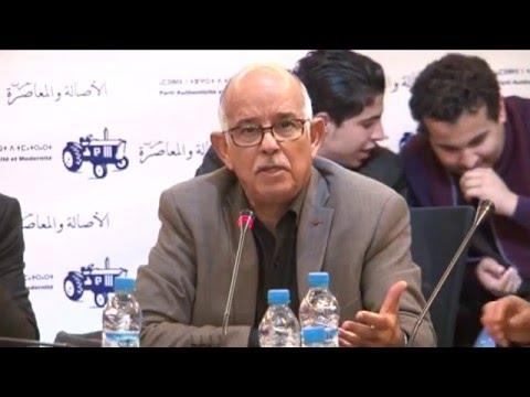 الشيخ بيد الله: هندسة جديدة للتنظيمات الحزبية في الأصالة والمعاصرة