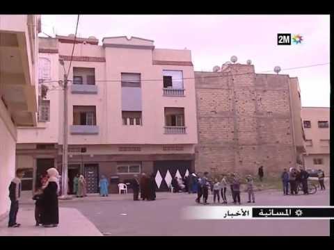 قصة المرأة المغربية التي دفنت حية في برشيد