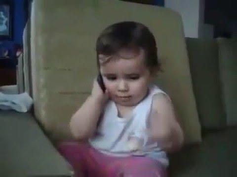 مكالمة في غاية الأهمية