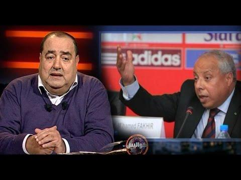 رأي ادريس لشكر  في المنتخب المغربي بعد الإقصاء