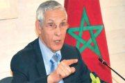 الداودي: دعم الحكومة لغاز البوطان والسكر