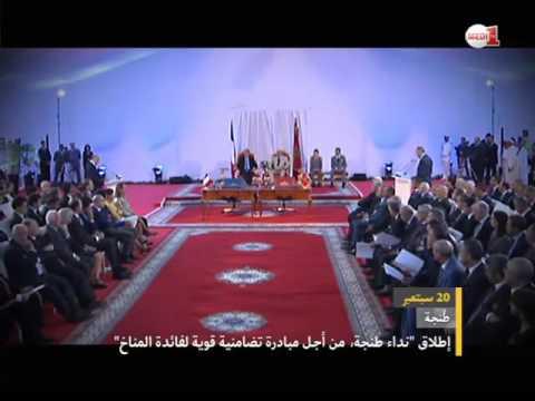 أبرز الأحداث المغربية في سنة 2015