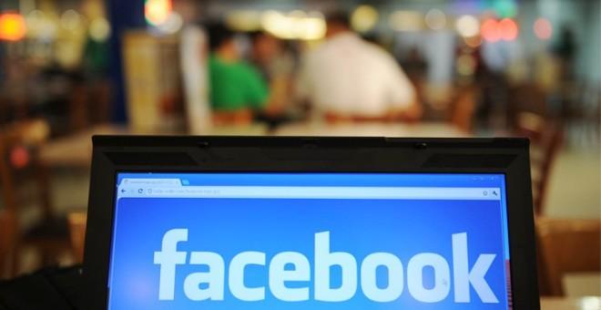 صورة حسابك الشخصي على الفيس بوك تحدد مستقبلك الوظيفي